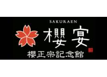 Sakura Masamune