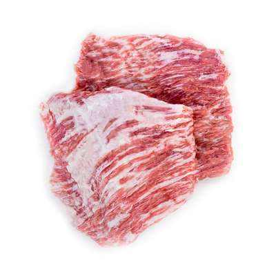 Aljomar Iberico Pork Jowl