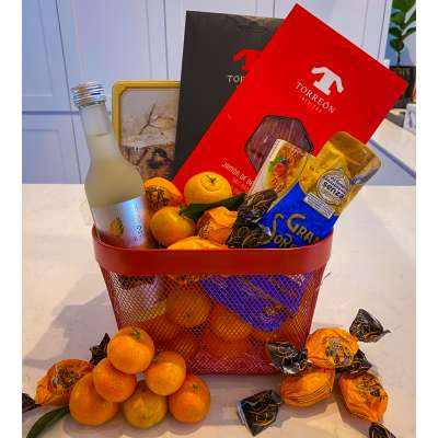 Golden Prosperity Gift Basket