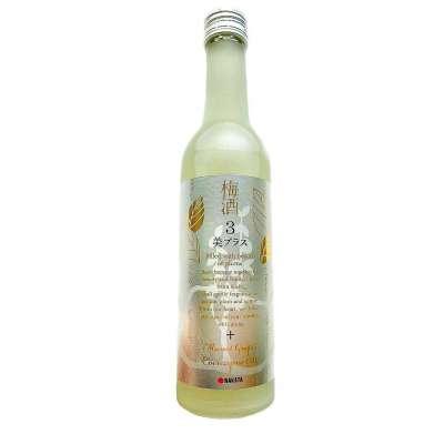 Nakata Muscat grapes CQ10 Plum Umeshu