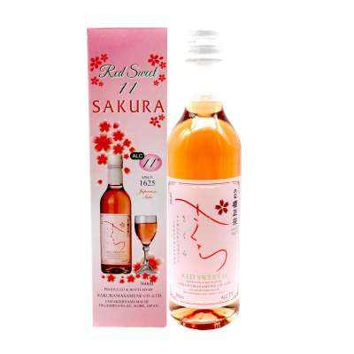 Sakura Masamune Red Sweet Sake